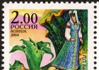 Fairy Tales for Kids | Recurso educativo 762766